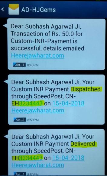 heerejawharat.com order sms