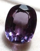 8.25-ratti-certified-alexandrite-stone