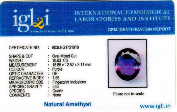 12-ratti-certified-amethyst-jamunia-stone Certificate (ID-125)