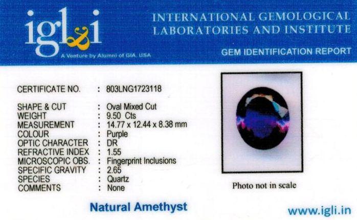 11-ratti-certified-amethyst-jamunia-stone Certificate (ID-156)