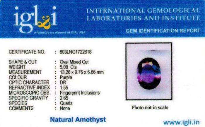 6-ratti-certified-amethyst-jamunia-stone Certificate (ID-126)