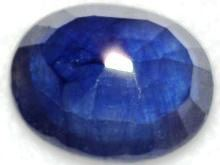 Buy 9 Carat Natural Blue Sapphire (Neelam) IGLI Certified