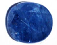 Buy 5 Ratti Natural Blue Sapphire (Neelam) Online