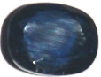 Buy 8.25 Ratti Unheated Blue Spinel Stone Online
