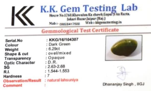6.99-ratti-certified-catseye-stone Certificate (ID-114)