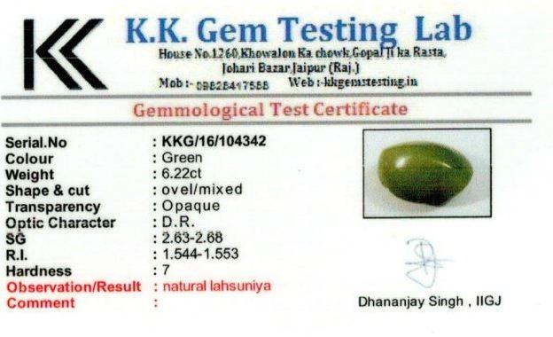 7-ratti-certified-catseye-stone Certificate (ID-131)