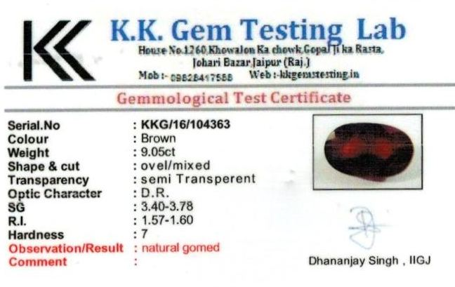 10.25-ratti-certified-hessonite-gomed-stone Certificate (ID-233)