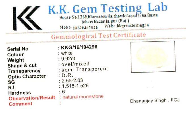 11.25-ratti-certified-moonstone Certificate (ID-128)