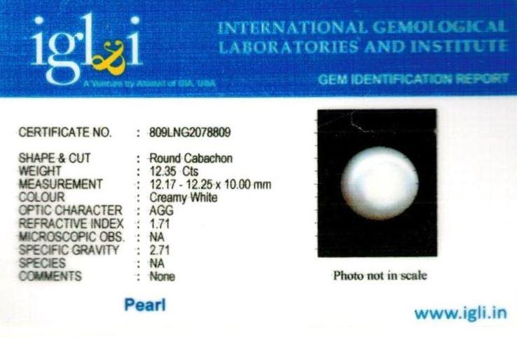 14-ratti-certified-white-pearl Certificate (ID-204)