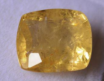 6-ratti-certified-srilankan-yellow-sapphire